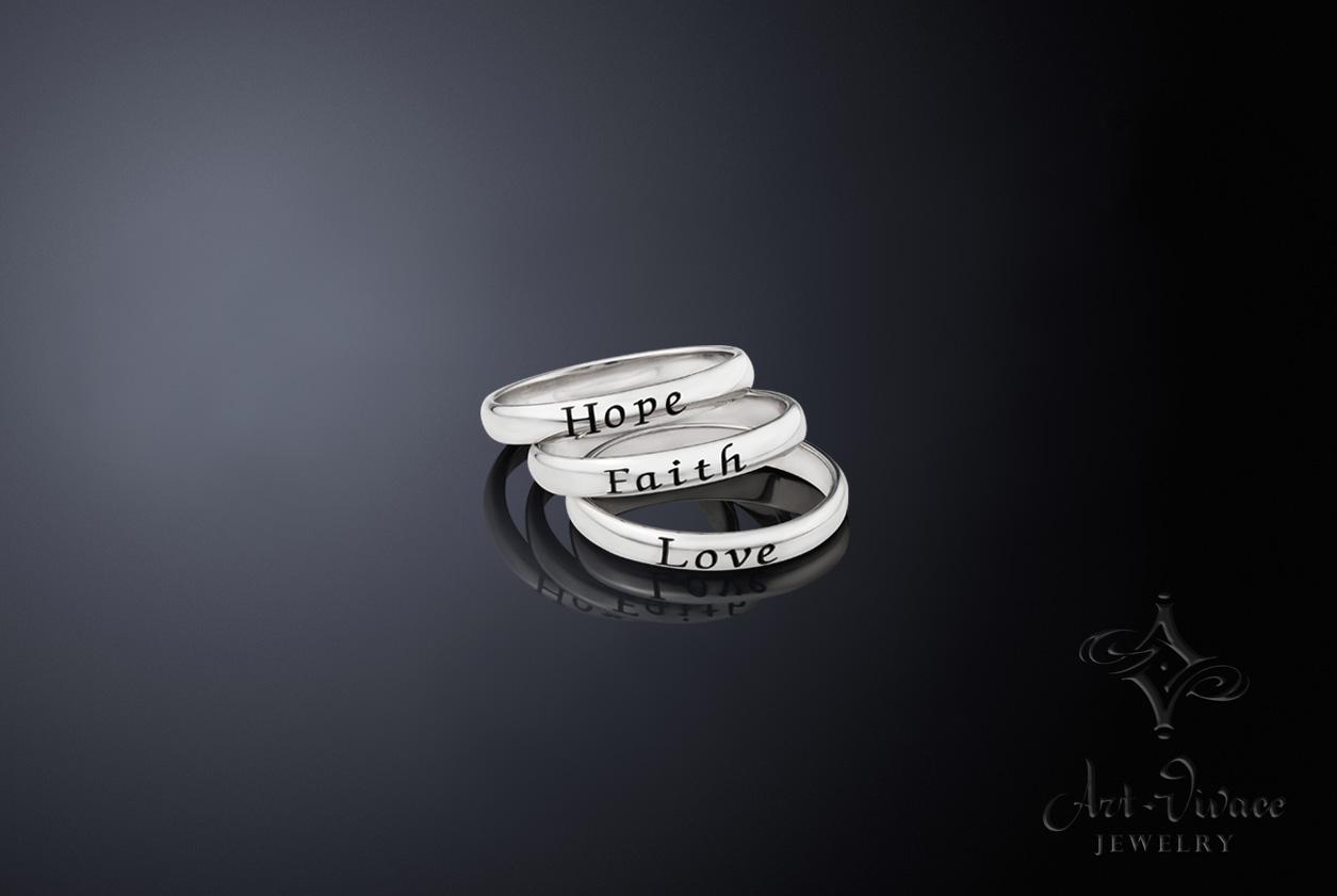 Надежда Вера Любовь